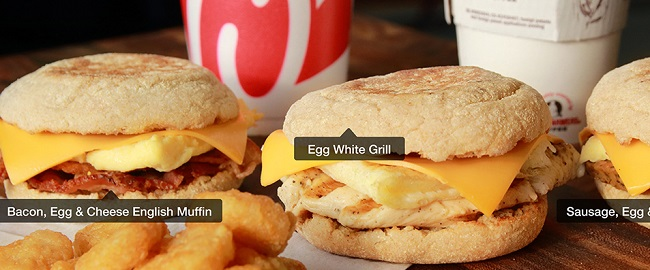 What time does Chick FIl A Stop serving breakfast - Chick FIl A breakfast hours